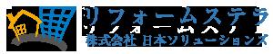 株式会社日本ソリューションズ